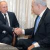 Встреча сПремьер-министром Израиля Биньямином Нетаньяху