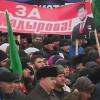 Ябыл душой сучастниками митинга— Рамзан Кадыров