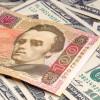 Яценюк созывает финансовый совет из-за курса гривны
