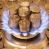 Яресько попросила G7 профинансировать русский газ для государства Украины
