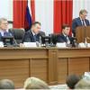 Юрий Чайка провел совещание вЕкатеринбурге— Защита прав предпринимателей