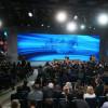 17декабря состоится большая пресс-конференция Владимира Путина