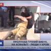 При взрыве упарламента Украинского государства ранены 15 силовиков