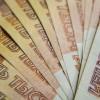 ВХабаровске выявлены поддельные платежи вобъеме 900 млн руб.