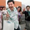 Китайские туристы оставили в РФ по итогам 2014 года около $1 млрд