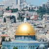 Турция планирует увеличить туристическое присутствие в Иерусалиме в 6 раз