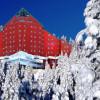 Знаменитый отель Улудага выкупили за 20 млн долларов