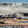 Японские эксперты предупреждают об угрозе цунами в регионе Мраморного моря