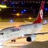 Турецкие Авиалинии и Пегас Туристик организуют для россиян зимние чартеры в Мармарис
