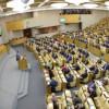 Комитет Госдумы РФ одобрил поправки, усиливающие ответственность туроператоров