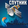 Государственная поисковая система «Спутник» анонсировала легальный агрегатор онлайн-фильмов