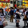 Акиба – сердце Токио
