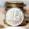 СМИ: правительство готовиться к ещё одному секвестру бюджета страны