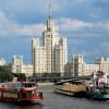 Москва стала городом номер 1 для посетителей РФ за 2015 год