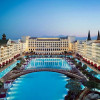 Престижный британский туроператор Elixir Holidays элитных туров в Турцию разорился