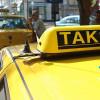 Как сэкономить на транспорте в Стамбуле?