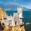 Крым по-прежнему будет мега-популярным курортом страны
