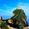 Откройте для себя Абхазию в 2016 туристическом сезоне