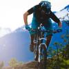 Как подобрать подходящий велосипед для горных трасс?