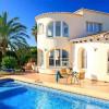 Как правильно приобретать недвижимость в Испании