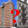 Новостройка или «хрущевка»: где купить квартиру лучше и выгоднее?