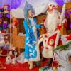 В Сочи открылась фабрика Деда Мороза