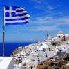Греция обошла 15 конкурентов по удовлетворенности туристов