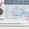 Бесплатные туристические визы в Таиланд продлили до августа 2017 года