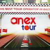 Турецкие «сладости» — «Anex Tour» готовится к курортному сезону