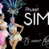 Развлекаемся на Пхукете, шоу трансвеститов в кабаре Симон (Cabaret SIMON)