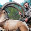 Дикая природа Турции — лучшие угодья для охоты по всей Азии