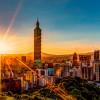 Удивительный Тайвань: несколько советов во время прогулки по городу Тамбэй