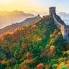 Экспертное руководство по Китаю