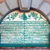 Историческая Стамбульская мечеть предлагает больше, чем молитву
