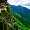 Лучшие четыре направления для путешествий по Азии