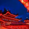 Центр культуры и туризма «Удивительный Китай» открывается в Пекине