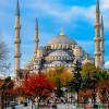 Что делать осенью в Стамбуле?