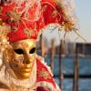 Искусство и культурные праздники в Италии