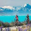 Чем порадует лето в Новой Зеландии: февраль-март 2018