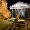 Как дешево отдохнуть в Риме?