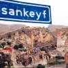 Хасанкейф — мечта южной Турции