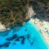 Лучшие европейские острова для посещения