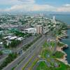 Чем заняться в Санто-Доминго?