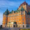 Квебек — европейский город в Канаде на любой бюджет