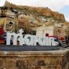 Мардин: источник истории, искусства и культуры