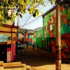Вальпараисо в Чили — райская долина