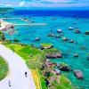 Вспышка кори в японской Окинаве угрожает туризму перед Праздниками Золотой недели