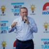 Турция ожидает 40 млн туристов в 2018 году