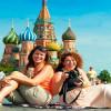 После Кубка мира в России ожидается рост зарубежного туризма