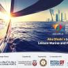 Начались онлайн-продажи билетов для Международного лодочного шоу в Абу-Даби 2018 года